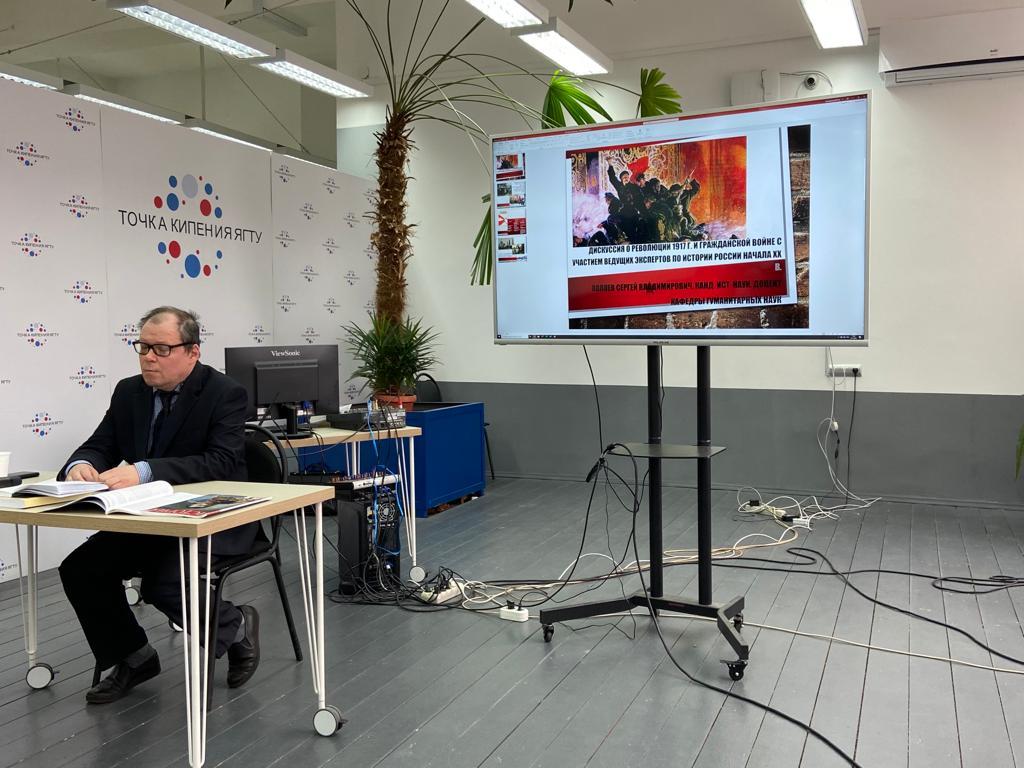 В ЯГТУ обсудили Октябрьскую революцию